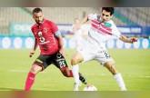 جدة تحتضن قرعة «دوري أبطال العرب» وسط احتفالية كبيرة