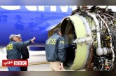 سلطات الطيران تأمر بفحص محركات طائرات بوينغ 737 حول العالم