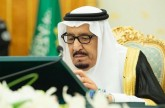 السعودية تجدد دعواتها لوضع حد لمعاناة الشعب السوري