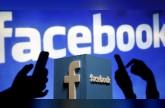 سبب جديد يدفعك للإقلاع عن فيسبوك