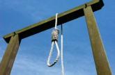الإعدام لـ 309 «دواعش» في العراق