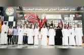 محمد بن حمد الشرقي يتوج أبطال جائزة الفجيرة في مونديال الزوارق السريعة