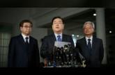 مستشارا الأمن القومي الأميركي والكوري الجنوبي يجتمعان تمهيدا للقمتين مع بيونغ يانغ (سيول)