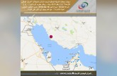 الوطني للأرصاد: الإمارات لم تتأثر بزلزال إيران