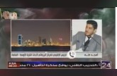 خسائر تتكبدها قطر يوما بعد يوم لاتزيدها إلا تعنتا