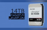 غاز الهيليوم يعزز قرص Western Digital Ultrastar DC HC530 HDD بسعة 14TB