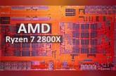 على إنتل الحذر! AMD تحتفظ بمعالج Ryzen 7 2800X لتطلقه في الوقت المناسب