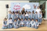 «الجليلة لثقافة الطفل» يستضيف قراءة قصصية للأطفال