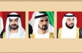 خليفة ومحمد بن راشد ومحمد بن زايد يعزون أمير الكويت في وفاة فاضل الصباح