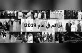 مهرجان دبي السينمائي كل عامين بدلاً من كل عام