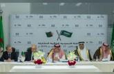 اللجنة السعودية الجزائرية المشتركة تختتم أعمالها بتوقيع 4 اتفاقيات