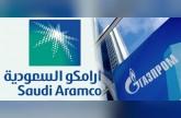 غازبروم الروسية وأرامكو السعودية تشكلان لجنة تنسيق مشتركة