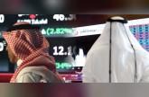 بورصتا السعودية وقطر الأقوى أداء في المنطقة