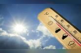 الإمارات: ارتفاع تدريجي في درجات الحرارة السبت