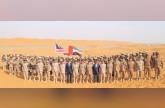 اختتام التمرين العسكري المشترك نمر الصحراء 5 بين القوات البرية الإماراتية والماليزية