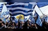 مقدونيا تؤكد قرب حل الخلاف مع اليونان