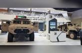 الإمارات تشارك في معرض آسيا للخدمات الدفاعية بماليزيا