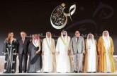 أحمد بن محمد يكرّم الفائزين بجائزة محمد بن راشد للغة العربية