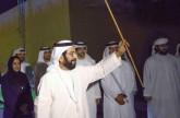 طحنون بن محمد يشهد إطلاق كتاب أقوال زايد