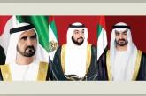 رئيس الدولة ونائبه ومحمد بن زايد يعزون أمير الكويت بوفاة فاضل الصباح