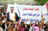 وعي اليمنيين أحبط مخططات الحوثي
