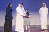 200 طالب يشاركون في مهرجان الفجيرة للمسرح المدرسي