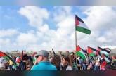 آلاف الفلسطينيين يتظاهرون قرب حيفا للمطالبة بحق العودة