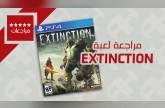 مراجعة لعبة الفناء Extinction – شبيهة Attack on Titan 2