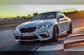 تعرف على تحديثات BMW M2 Competition