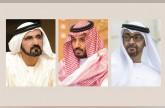 «بن زايد وبن سلمان» تسجيل لخصال ومآثر الرجال