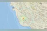 زلزال قرب مفاعل بوشهر الإيراني