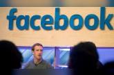 لزيادة التفاعل... فيسبوك يطور ميزة جديدة