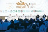 «مؤتمر العربية» يدعو إلى تطوير اللغة ومحتواها