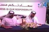 بالفيديو: بلدية مدينة أبوظبي توقع اتفاقيتين لإنشاء صالتي أعراس بـ40 مليون درهم