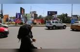 الانتخابات العراقية... حملات تسقيط بفيديوهات جنسية
