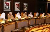 مجلس الوزراء يعتمد إنشاء المؤسسة الاتحادية للشباب