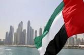أبرز الأحداث الاقتصادية فى الإمارات