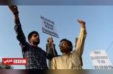 الهند تقر تطبيق عقوبة إعدام مغتصبي الأطفال
