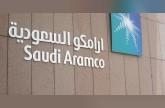 جازبروم الروسية وأرامكو السعودية تشكلان لجنة تنسيق مشتركة