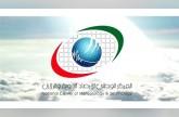 الأرصاد الإماراتية: الطقس المتوقع من الإثنين إلى الجمعة