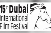 دبي تلغي الدورة 15 من مهرجان دبي السينمائي الدولي