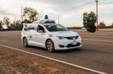 سكان كاليفورنيا يستقلون السيارات ذاتية القيادة قريباً