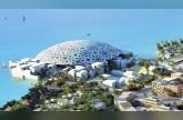 تعرف على فن الدبلوماسية الثقافية الذي تتبناه الإمارات