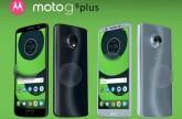 موتورولا تكشف لنا أخيرًا عن موعد الإعلان الرسمي عن سلسلة هواتف Moto G6 Series