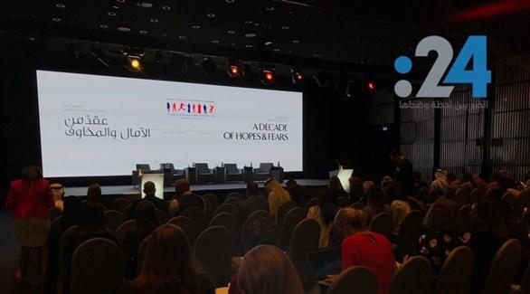 أبرز نتائج استطلاع أصداء بيرسون – مارستيلر السنوي العاشر لرأي الشباب العربي 2018 - دوت امارات