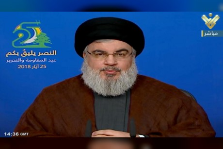 Hezbollah urges supporters to stand firm in face of US sanctions