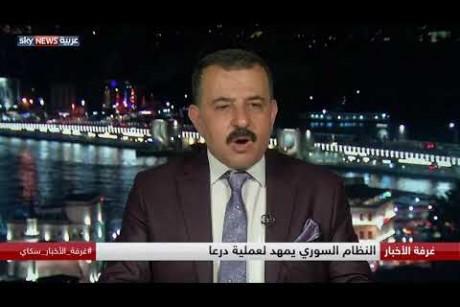 النظام السوري يمهد لعملية درعا
