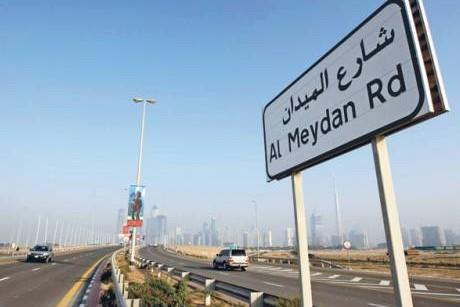 Emirati woman cyclist run over, killed while training in Dubai