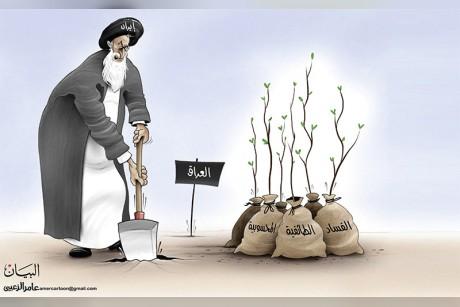 إيران..العراق