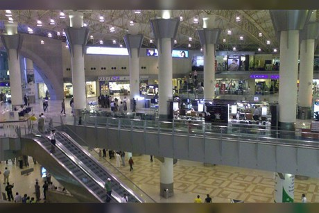 Smokers arrested on Kuwait International Airport